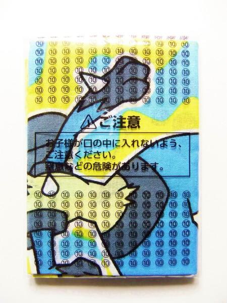 f:id:asami-1120:20130226001040j:image:h300