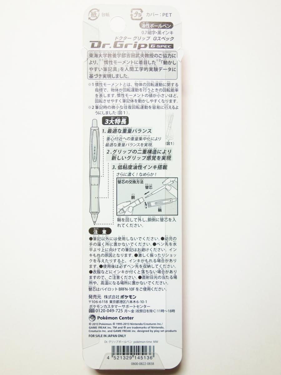 f:id:asami-1120:20131029004735j:image:h300