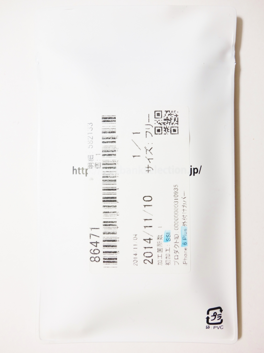 f:id:asami-1120:20141117011715j:image:h300