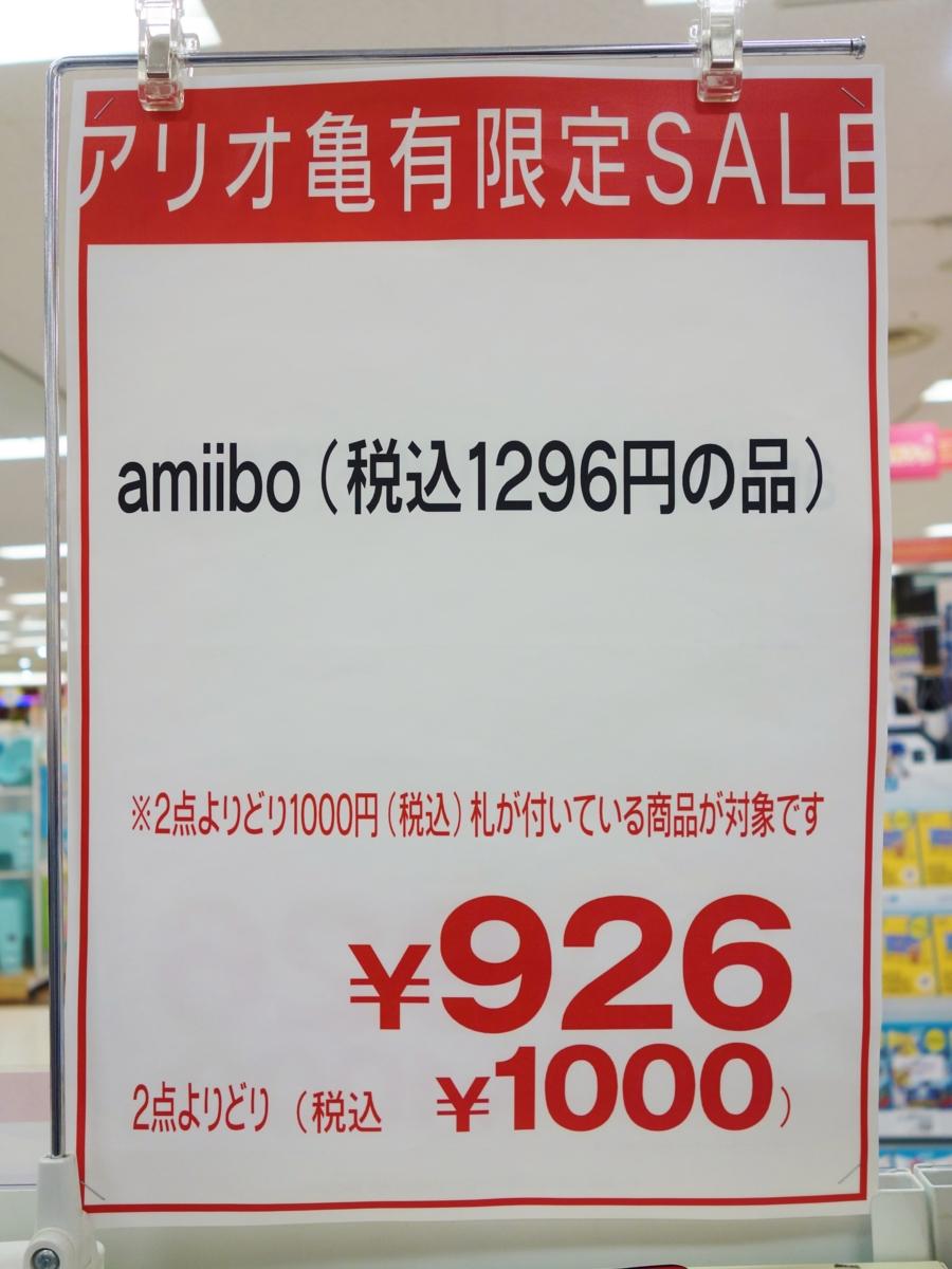 f:id:asami-1120:20170114135129j:image:h300