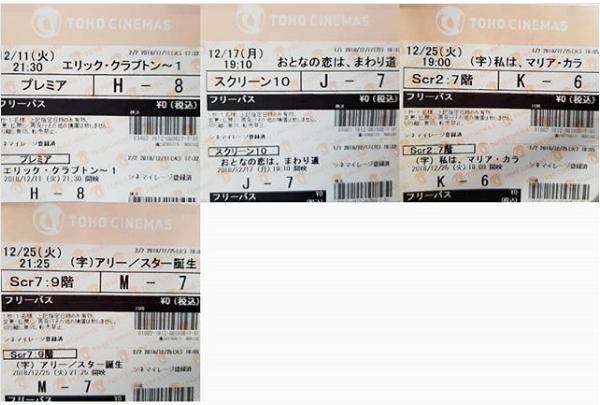 f:id:asami1837:20190110210930p:plain