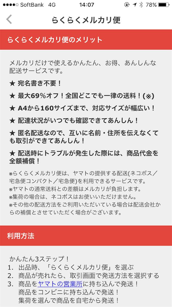 f:id:asami300765:20161029140746p:image