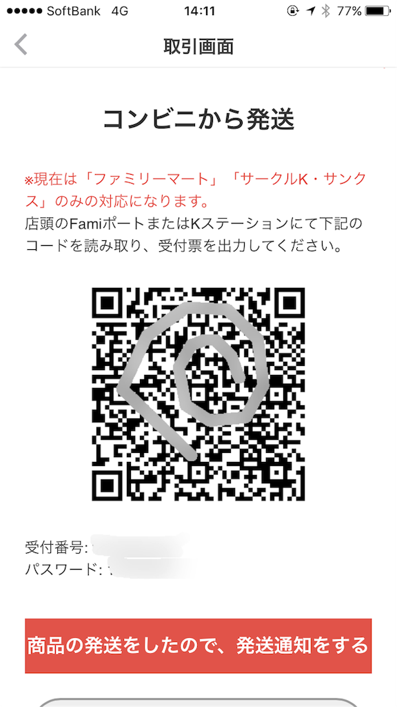 f:id:asami300765:20161029141403p:image