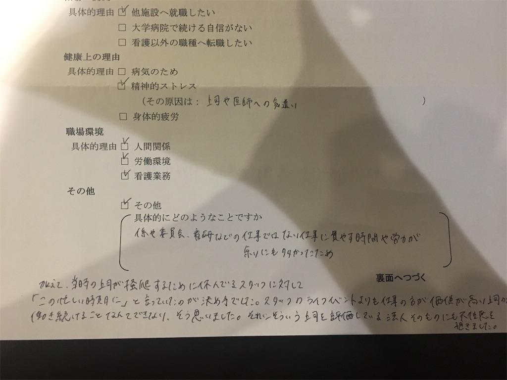 f:id:asami300765:20170416011502j:image