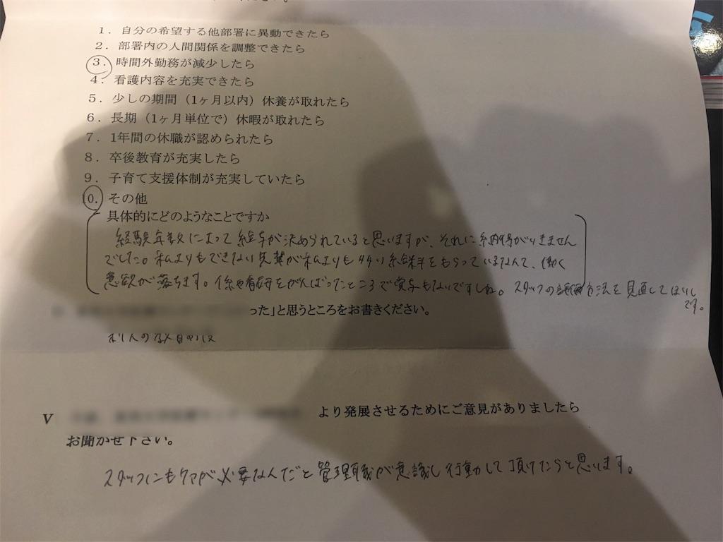 f:id:asami300765:20170416011518j:image