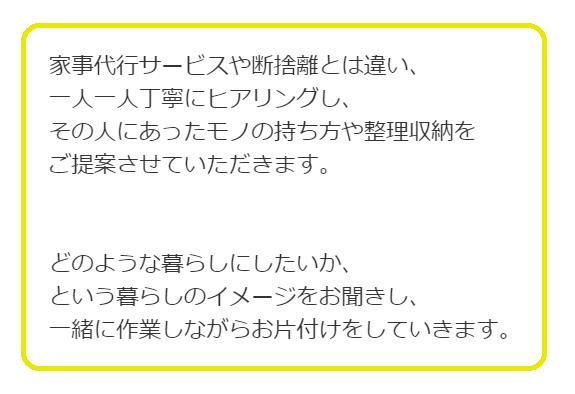 f:id:asami622:20200227180728p:plain