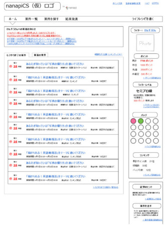 f:id:asami81:20100811210015j:image