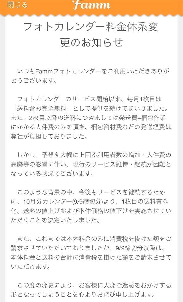 f:id:asami81:20151029144901j:image