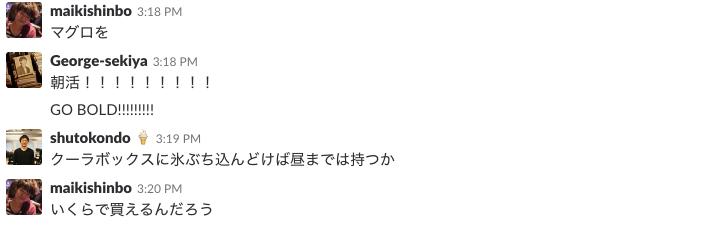 f:id:asami81:20180621234819p:plain