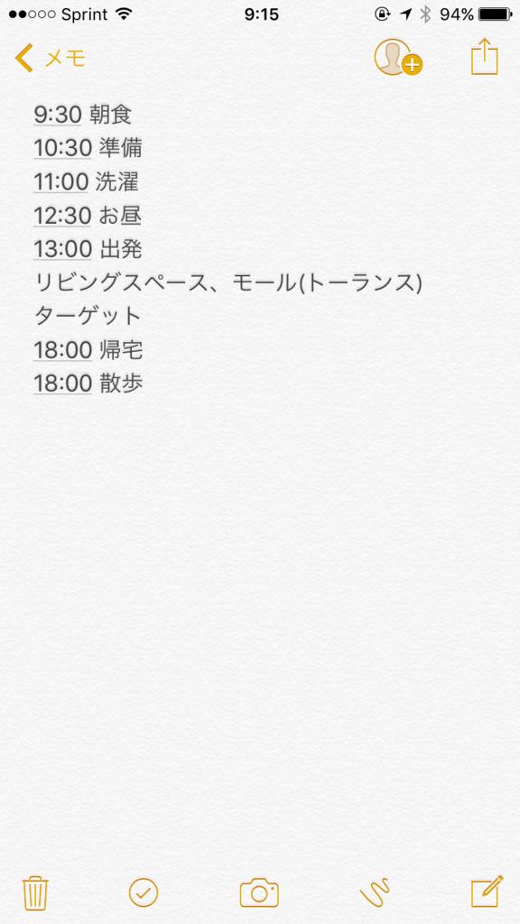 f:id:asamichandayo:20170515011953p:plain