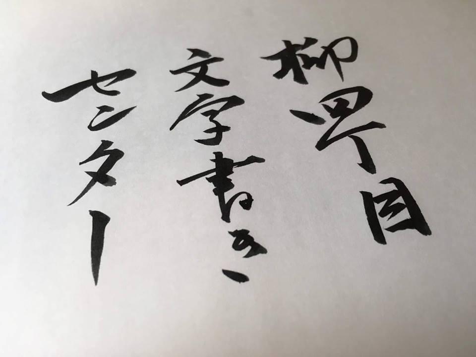 f:id:asamiikoma:20180529131044p:plain