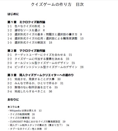 f:id:asamorihisaya:20141220065501p:image