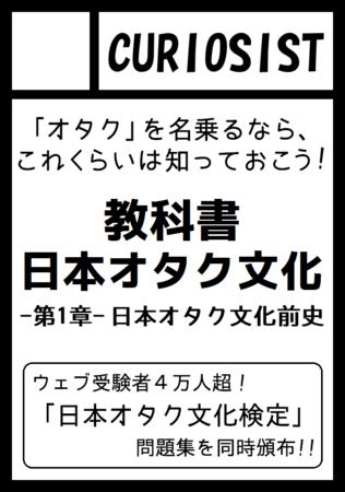 f:id:asamorihisaya:20150328050801p:image