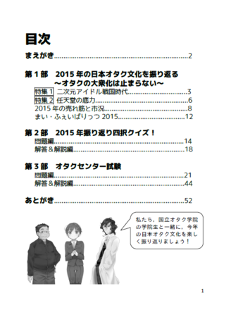 f:id:asamorihisaya:20151229210151p:image