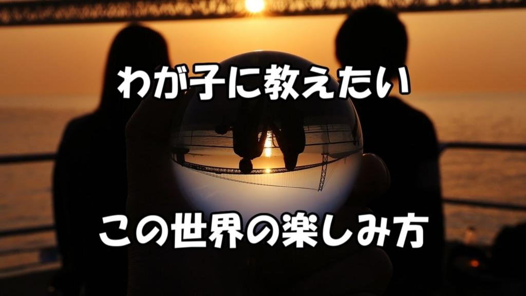 f:id:asamushi:20180721100603j:plain