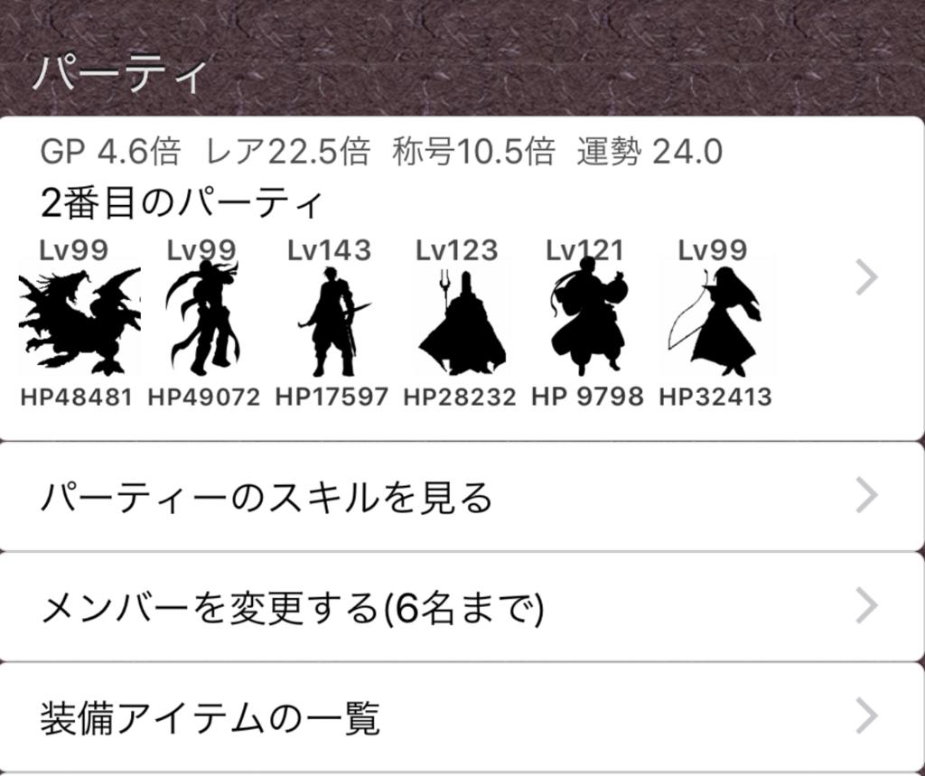 f:id:asamushi:20180722131013p:plain