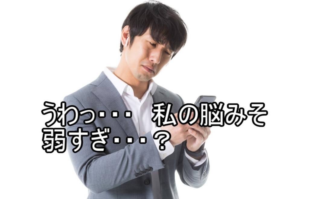 f:id:asamushi:20180722202250j:plain