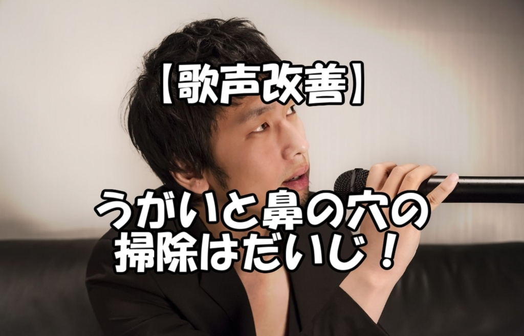 f:id:asamushi:20180723191109j:plain