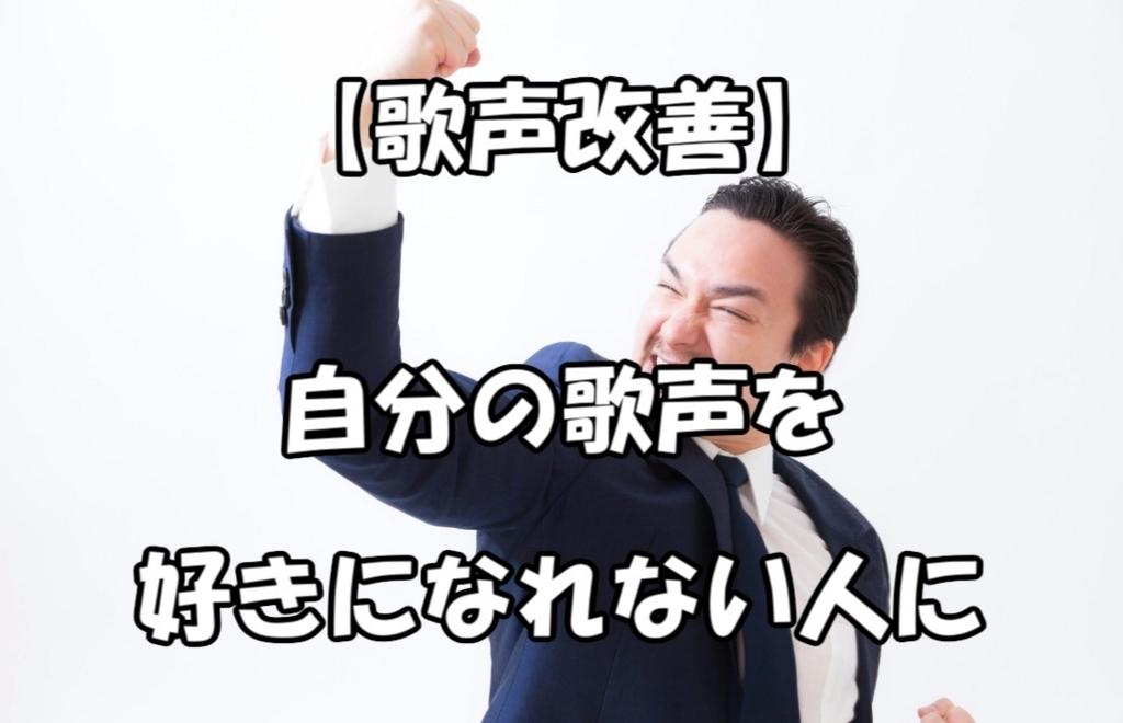 f:id:asamushi:20180724173504j:plain