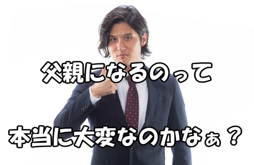 f:id:asamushi:20180724184557j:plain