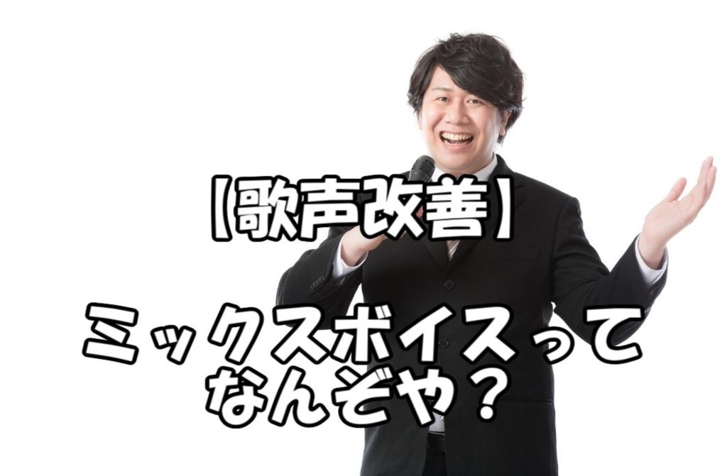 f:id:asamushi:20180724194051j:plain