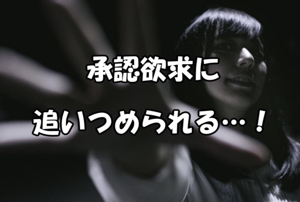 f:id:asamushi:20180725172211j:plain