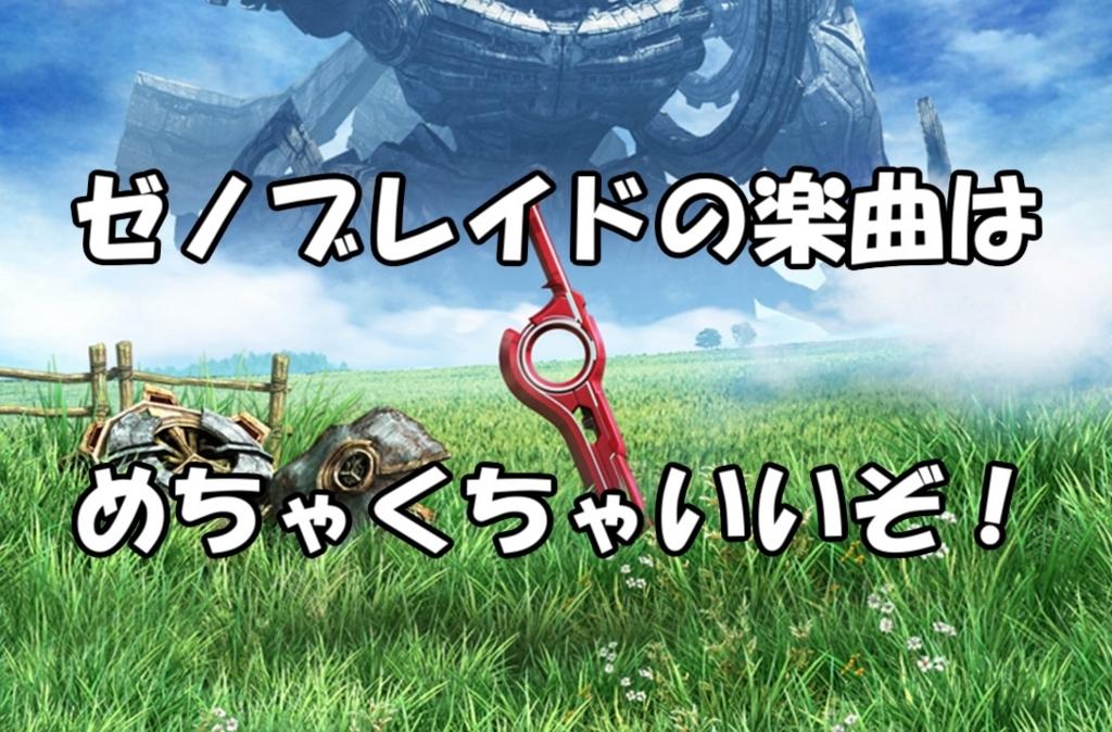 f:id:asamushi:20180725185911j:plain