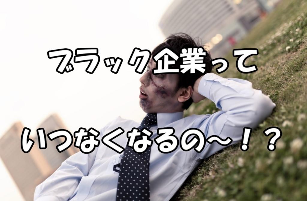 f:id:asamushi:20180725231113j:plain