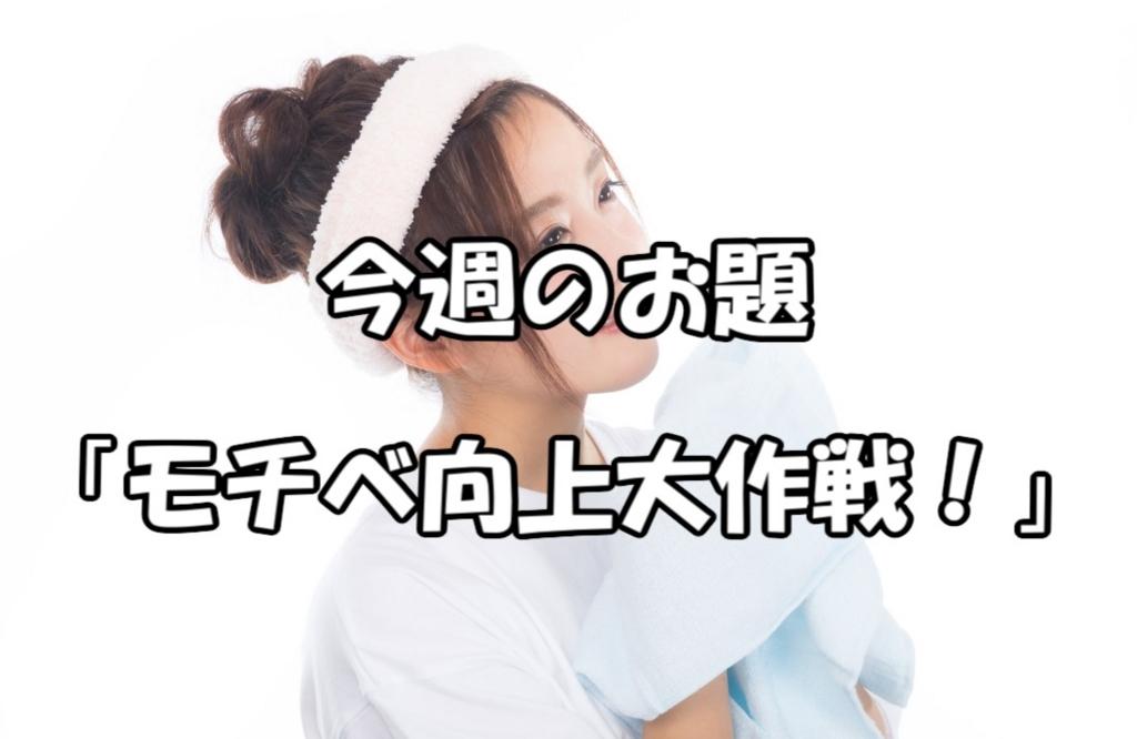 f:id:asamushi:20180727193132j:plain