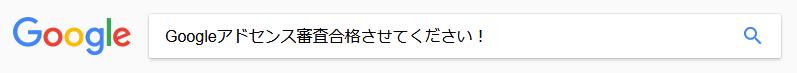 f:id:asamushi:20180728111401p:plain