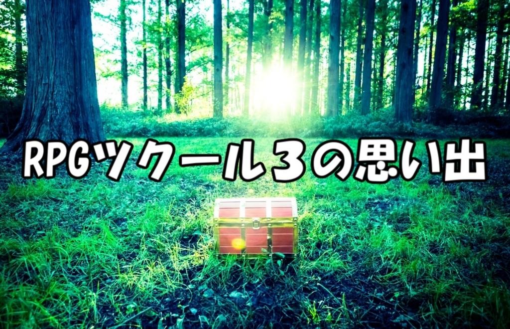 f:id:asamushi:20180729222620j:plain