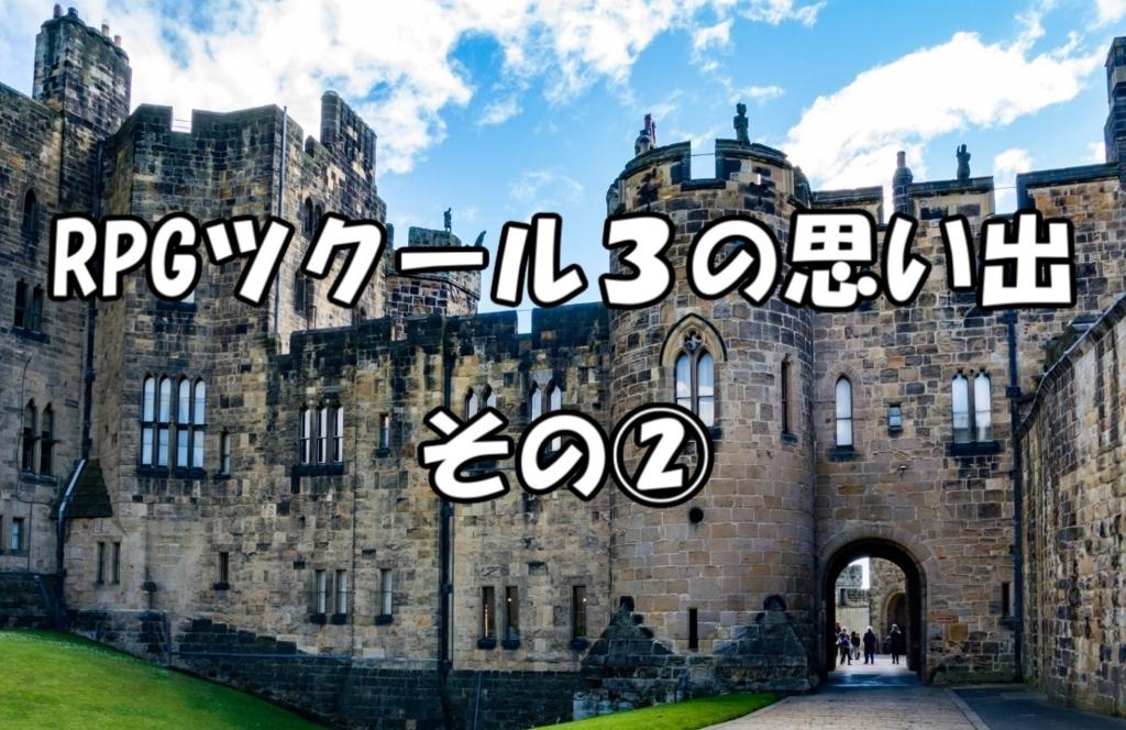 f:id:asamushi:20180730194147j:plain