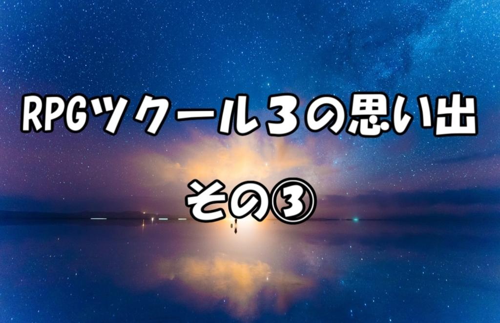 f:id:asamushi:20180730201820j:plain