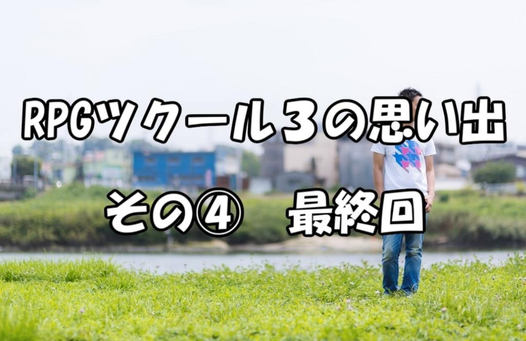 f:id:asamushi:20180731204114j:plain