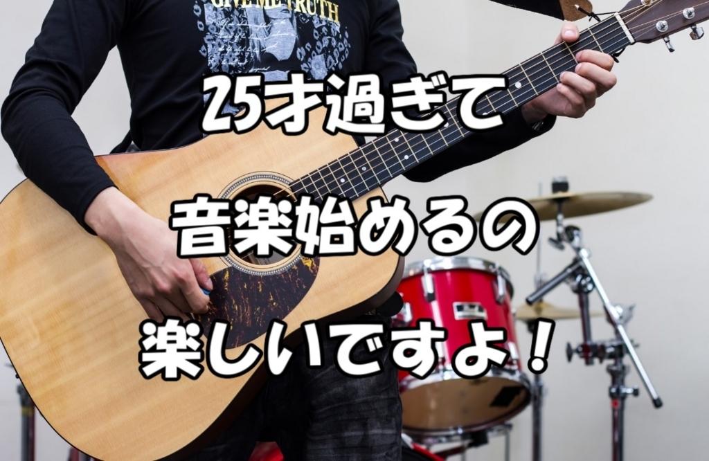 f:id:asamushi:20180802203910j:plain