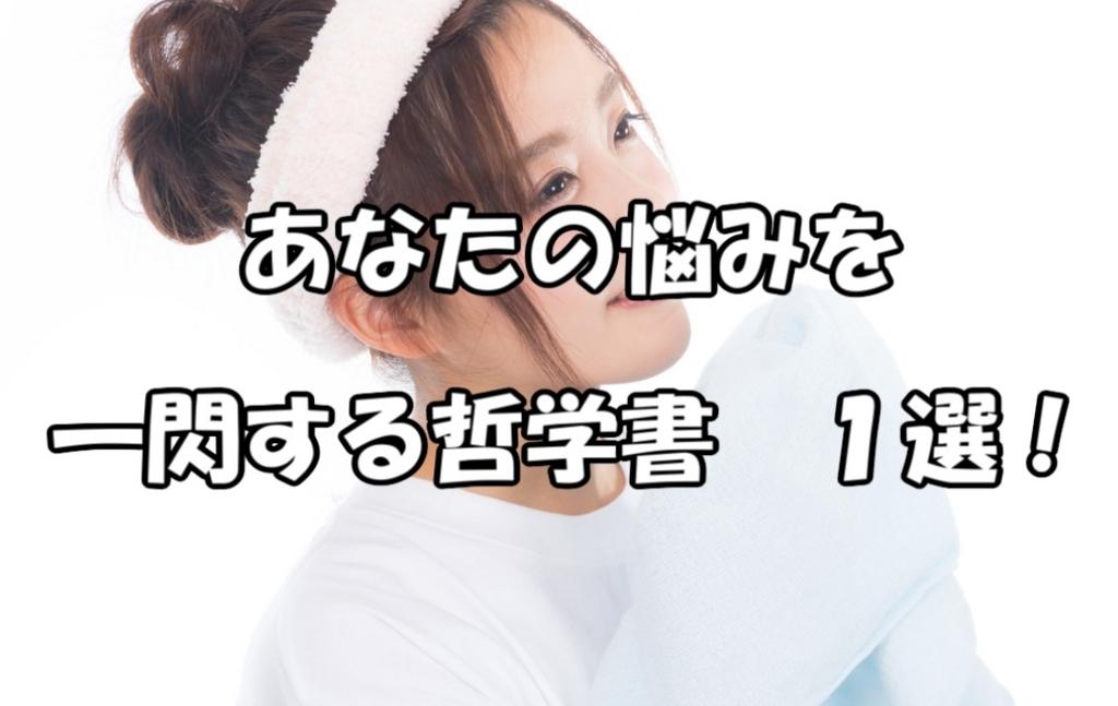 f:id:asamushi:20180802232320j:plain