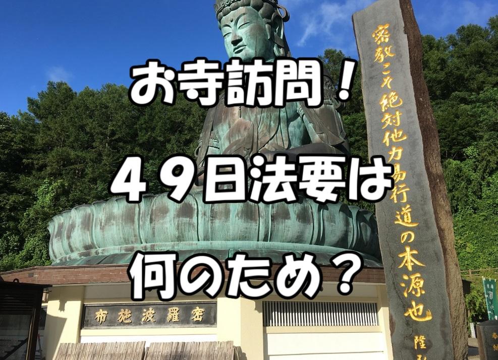 f:id:asamushi:20180807173121j:plain