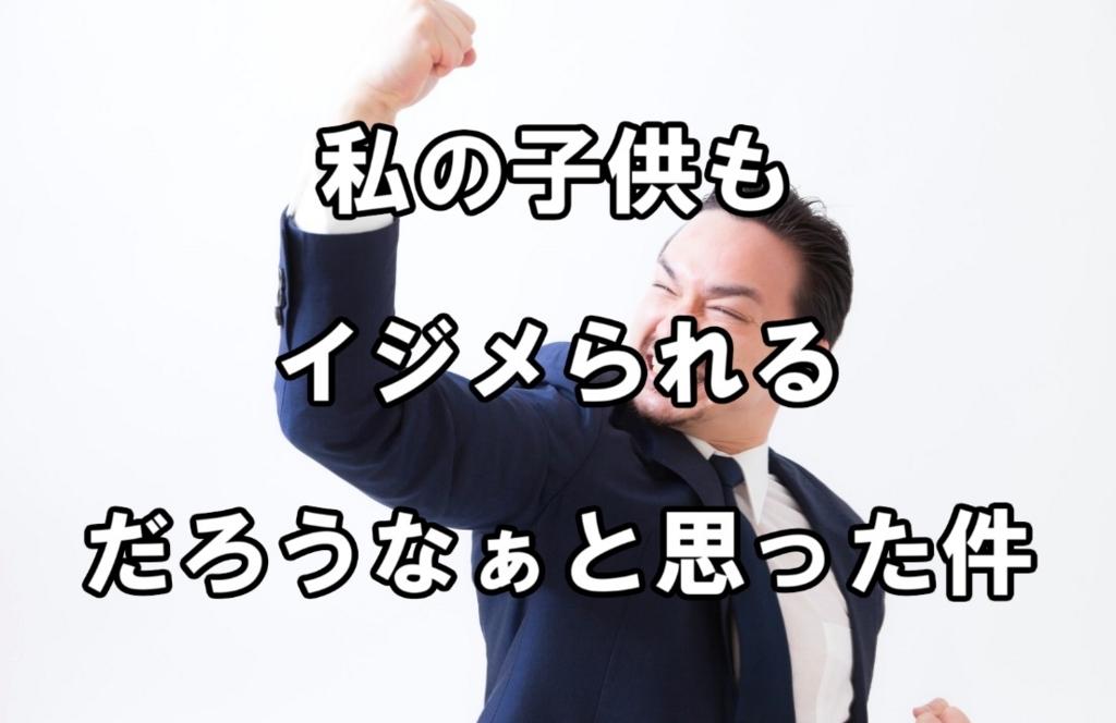 f:id:asamushi:20180809183832j:plain