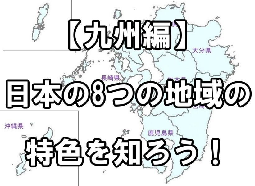 f:id:asamushi:20180810184213j:plain