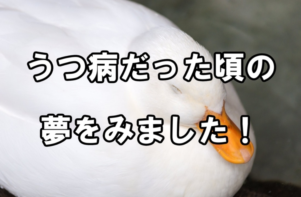 f:id:asamushi:20180812171052j:plain