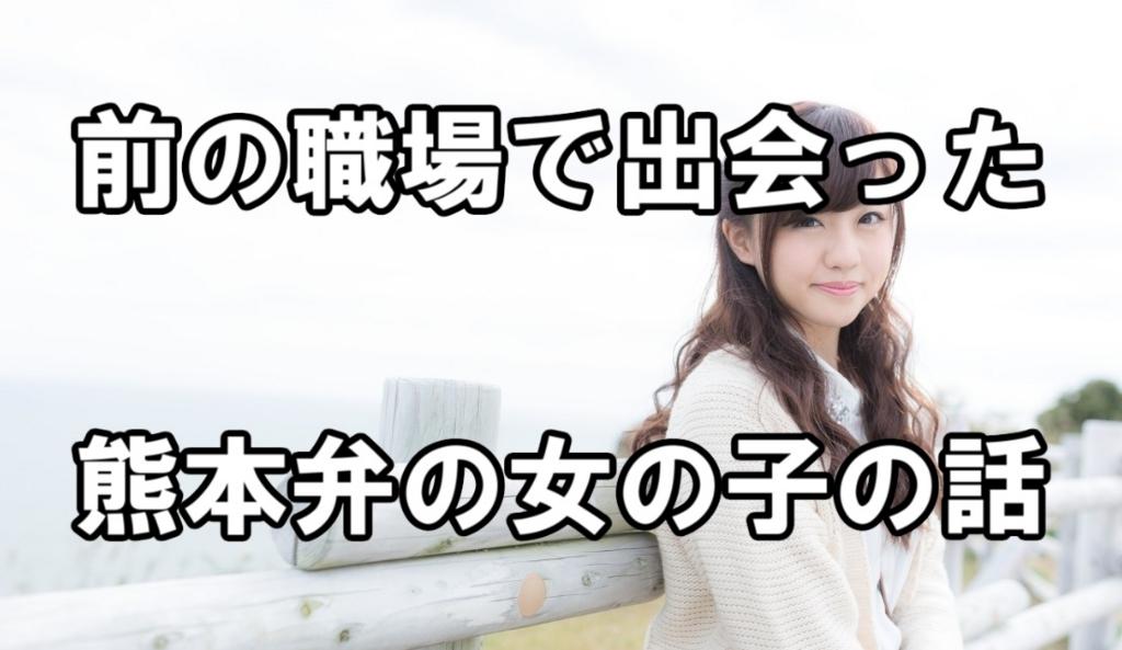 f:id:asamushi:20180812221259j:plain