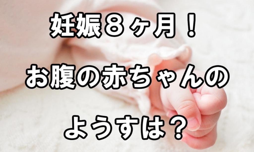 f:id:asamushi:20180814184324j:plain