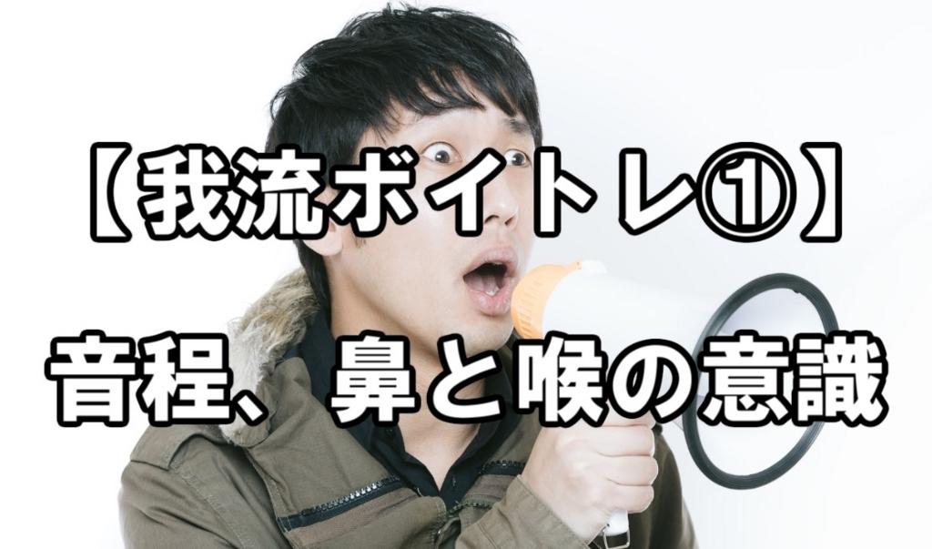 f:id:asamushi:20180815230957j:plain