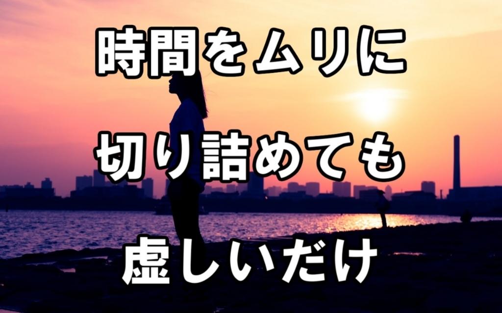 f:id:asamushi:20180819130045j:plain