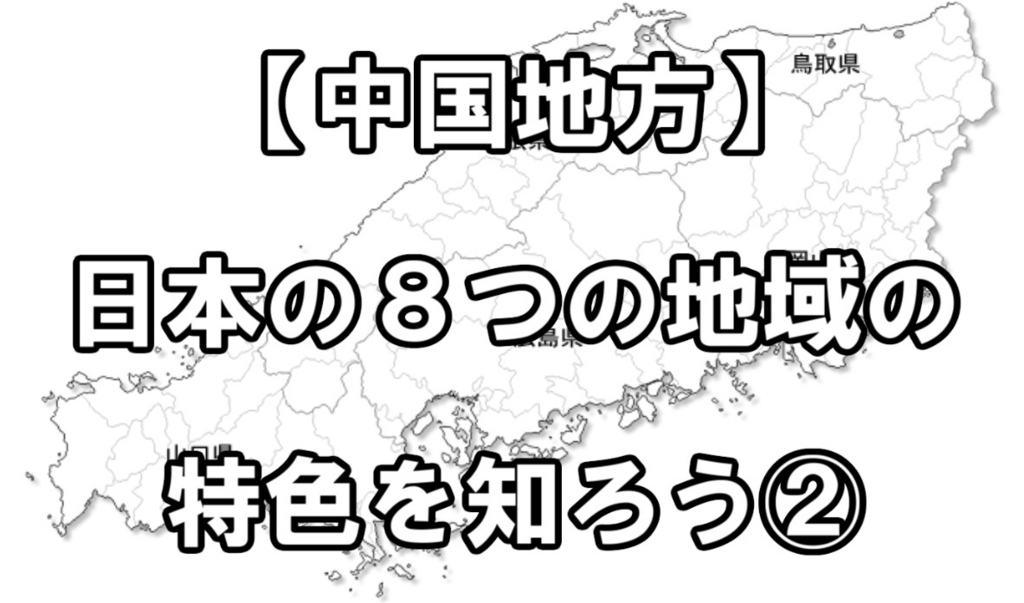 f:id:asamushi:20180819213147j:plain