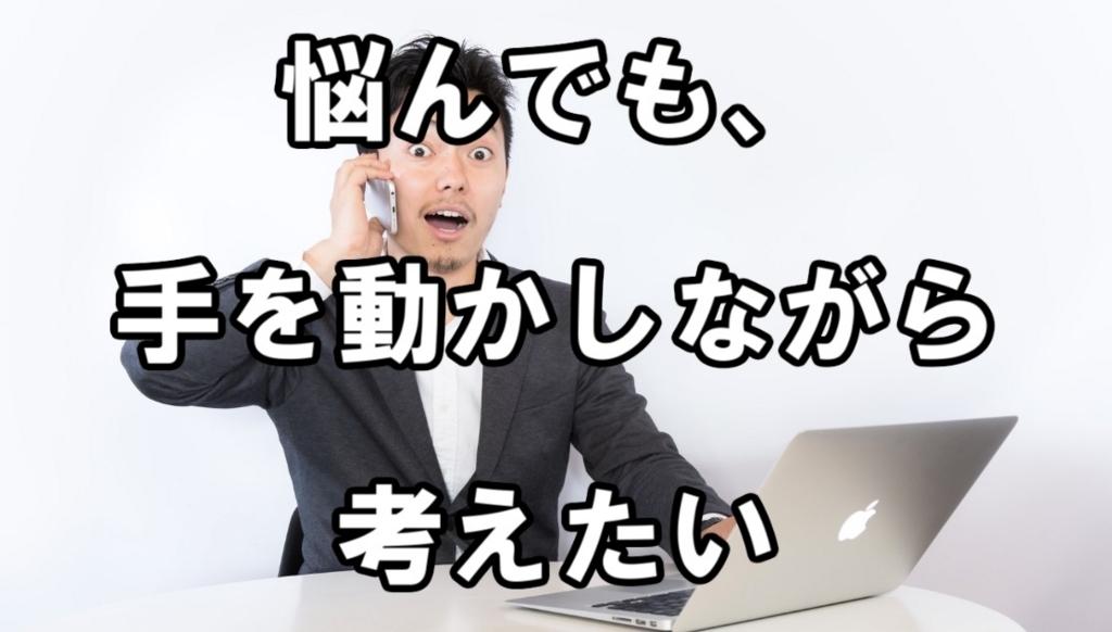 f:id:asamushi:20180822230421j:plain