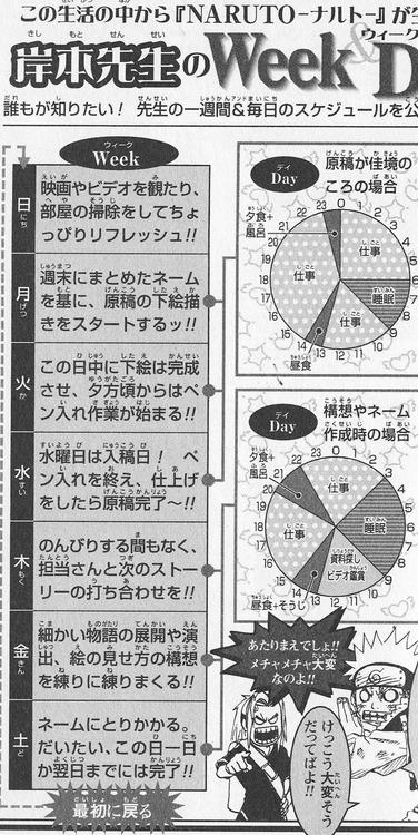 f:id:asamushi:20180822232300j:plain
