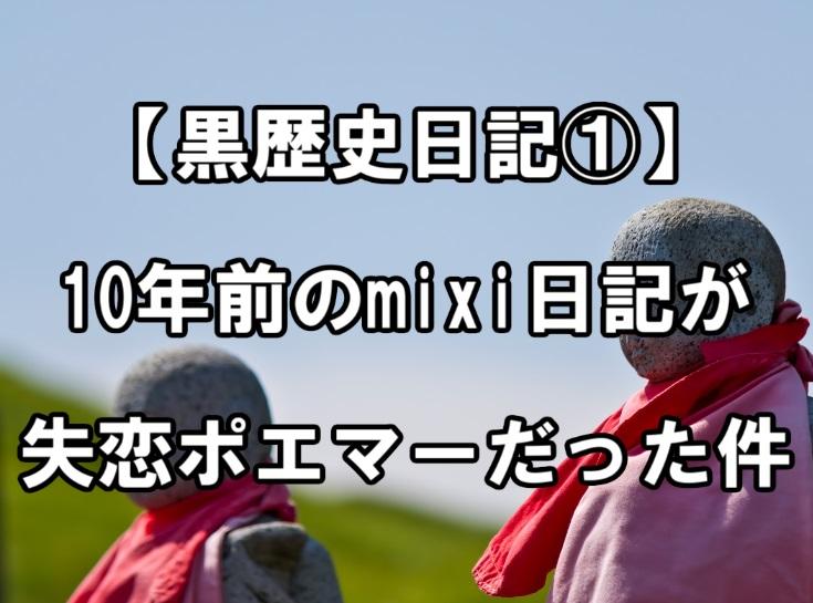 f:id:asamushi:20180825203949j:plain