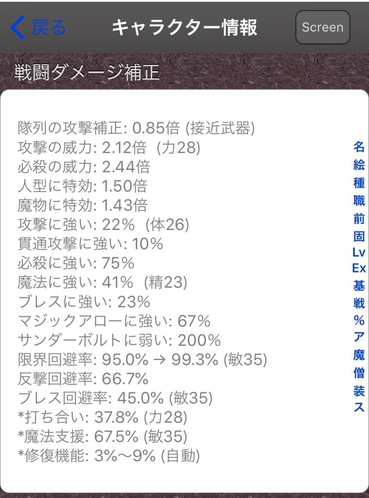 f:id:asamushi:20180901223826j:plain