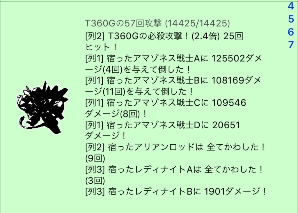 f:id:asamushi:20180901230537j:plain